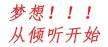 半月讲坛教育,天津教师笔试面试培训,天津教师考试网,天津公务员考试培训